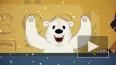 В сети появилась последняя часть мультфильма о медвежонке ...