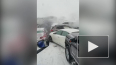 Видео: из-за льда и тумана в США одновременно попали ...