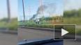 """Видео: в районе ЖК """"Новая Охта"""" заметили пожар"""