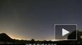 Мир увидел самый яркий метеоритный дождь