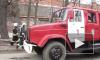 Пожарная машина тушила стиральную машину в Колпино
