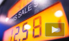 Министр энергетики спрогнозировал стабильность цен на топливо в России