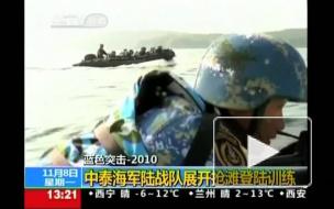 Китай провел совместные с Таиландом  морские учения