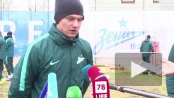 Олег Шатов: У меня нормальные отношения с Луческу