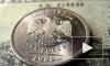 Курс доллара на 25 марта 2014 по отношению к рублю понижен на 23,5 копейки
