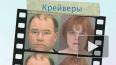Россия объявила убийц Вани Скоробогатова в международный ...