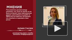 Мошенники начали красть данные россиян через сайты про инвестиции