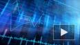 Рынок российских акций вырос вместе с мировым на фоне сн...
