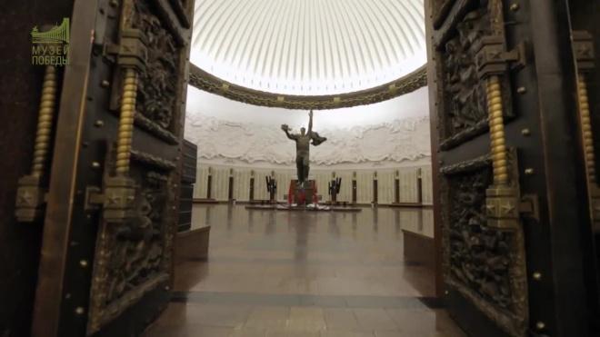 Музей Победы подготовил онлайн-программу ко Дню РФ