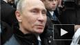 """Песков: Зрители в """"Олимпийском"""" освистали Монсона, ..."""