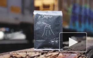 Гуру альтернативного рокаИгги Поп создал собственный сорт кофе
