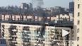 Видео: на улице Вавиловых полыхает квартира на седьмом ...