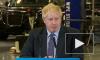 """Джонсон сравнил """"вмешательство"""" России в Brexit с Бермудским треугольником"""