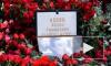 В Москве отомстили за Деда Хасана