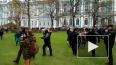 Видео: у Зимнего дворца задержали подростков-участников ...