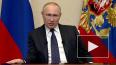 Правительство РФ ввело мораторий на возбуждение дел ...