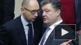 """Новости Украины: бюджет 2015 года называют """"самой ..."""