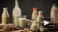 Молочные продукты и хлеб заменили алкоголь и сигареты ...