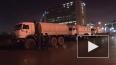 Тела погибших в авиакатастрофе доставили в Пулково