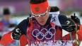 Лыжные гонки. Скиатлон. Мужчины: норвежец «подрезал» ...