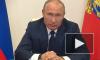Правительство утвердило обещанные Путиным выплаты семьям с детьми