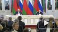 Кремль ответил на предложение Лукашенко по вводу миротво...