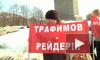 Обманутые пайщики бывшего совхоза «Ручьи» требуют свои земли обратно