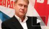 Иван Демидов попал в ДТП: медики подозревают перелом ноги