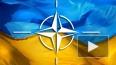 Ситуация на Украине сегодня: Рада рассматривает предложе ...