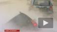 Петербург: дома без тепла и «сваренные» в кипятке авто