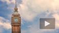 В Великобритании сменился российский посол