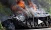 Новости Новороссии: в Мариуполе подорвана военная автоколонна, в Дзержинске горит украинский блокпост