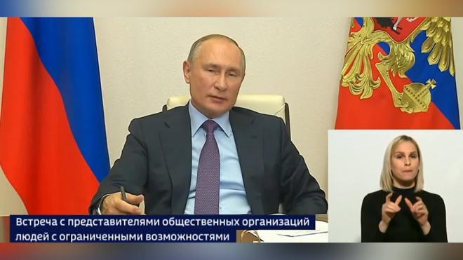 Путин потребовал заняться трудоустройством участников конкурса мастерства для инвалидов