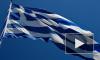 Референдум в Греции: подведены итоги голосования, премьер заверил - результаты укрепят позицию страны