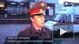 От взрыва гранаты в Гатчине пострадало 4 человека