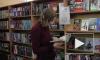 «Библионочь» ждет по всей России любителей книги с 20 на 21 апреля