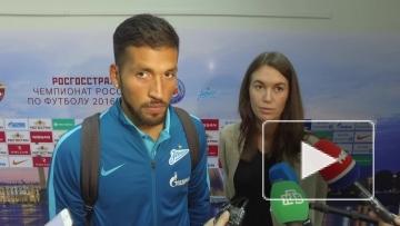 Гарай: Мы поверили в Жулиано