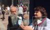 Что произошло в Петербурге 31 мая: видео