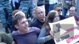 Петербургская полиция унесла восемь человек