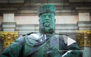 Памятник Александру 3 во дворе Мраморного дворца