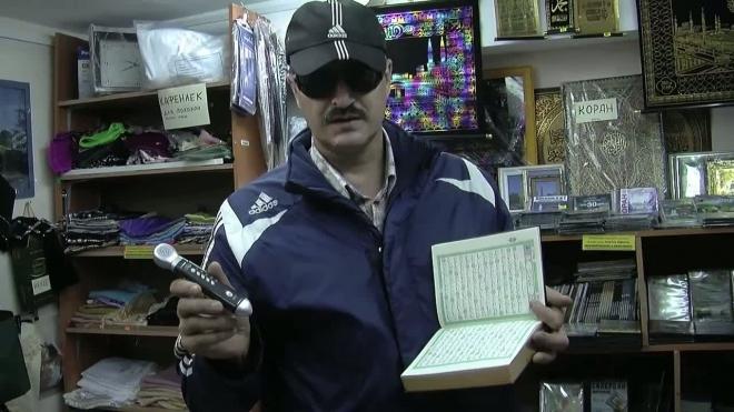 Чудо  для  мусульман.  В  продаже  появилось   устройство , читающее  Коран