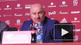 Черчесов высказался об оскорблениях болельщиков в ...