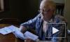 В России рассматривают новые варианты пенсионных выплат