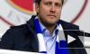 Владелец Рединга Зингаревич хочет купить Атлант