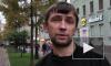 Петербургский журналист не добился извинений от экс-главы Петроградского района