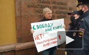Депутата Мосгордумы Митрохина задержали на одиночном пикете