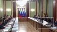 Правительство РФ 26 марта примет решения по поручениям ...