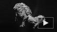 Опубликовано видео посадки зонда Philae на ядро кометы