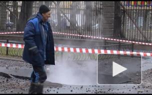 Пятая авария теплотрассы возле школы №560 возмутила учителей