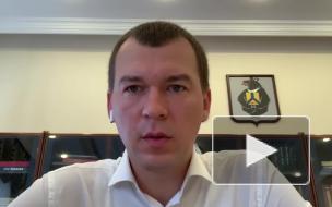 """Дегтярев рассказал о просьбах хабаровчан """"навести порядок"""""""